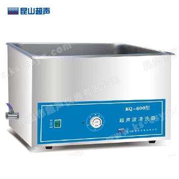 昆山舒美KQ-600超声波清洗器