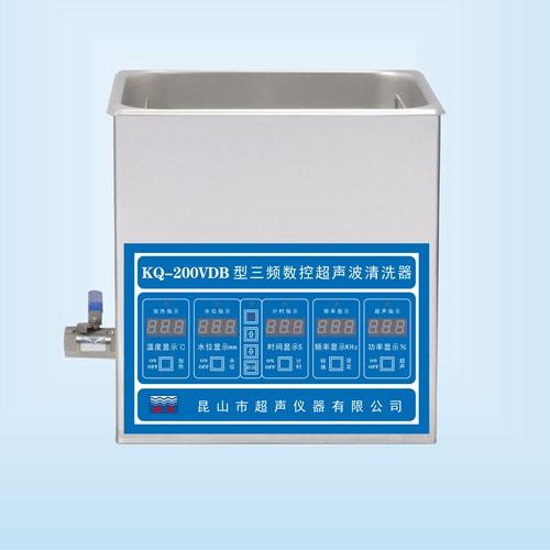 昆山舒美KQ-200VDB三频超声波清洗机