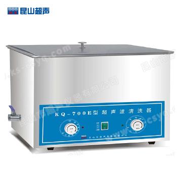 昆山舒美KQ-700E超声波清洗器