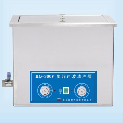昆山舒美KQ-300V超声波清洗器