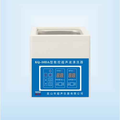 昆山舒美KQ-50DA超声波清洗机