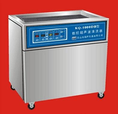 昆山舒美KQ-1000DB数控超声波清洗器