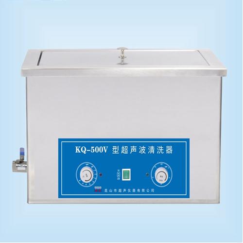 昆山舒美KQ-500V超声波清洗机