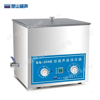 昆山舒美KQ-250E超声波清洗器
