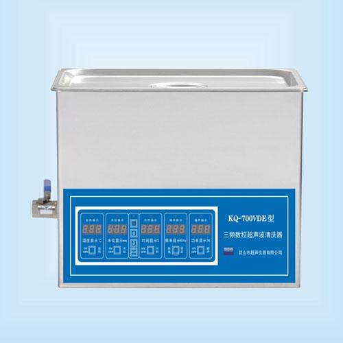 昆山舒美KQ-700VDE三频超声波清洗机