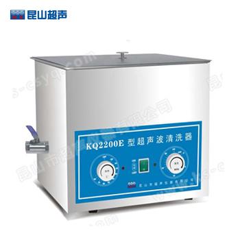 昆山舒美KQ2200E超声波清洗器