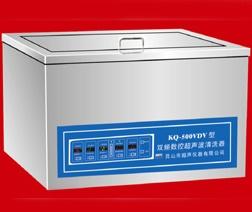 昆山舒美KQ-200VDV三频超声波清洗器