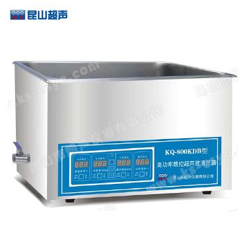 昆山舒美KQ-800KDB高功率超声波清洗器