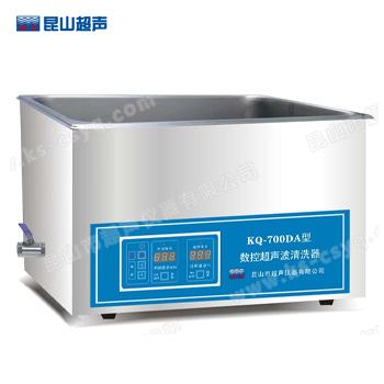昆山舒美KQ-700DA超声波清洗器