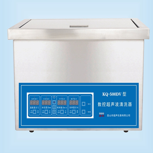 昆山舒美KQ-500DV超声波清洗机
