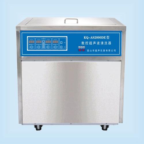 昆山舒美KQ-AS2000DE落地式数控超声波清洗机