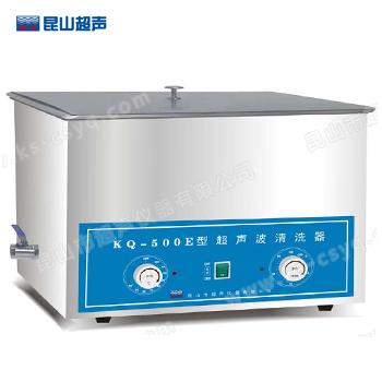 昆山舒美KQ-500E超声波清洗器