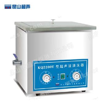 昆山舒美KQ2200V超声波清洗器