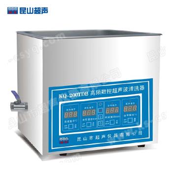 昆山舒美KQ-200TDB高频超声波清洗器