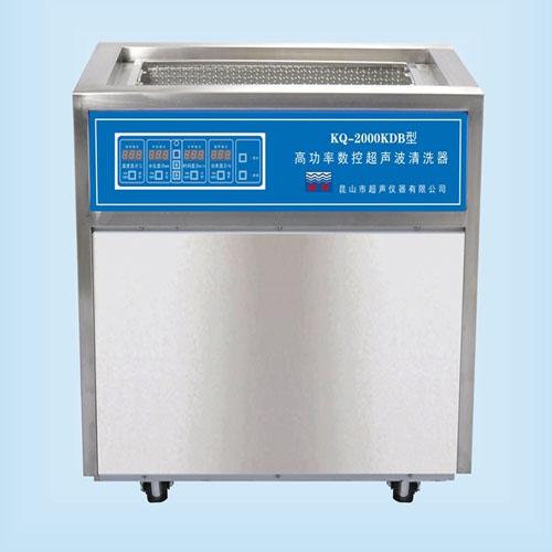 昆山舒美KQ-2000KDB落地式高功率数控超声波清机