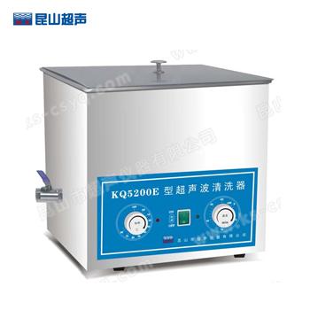 昆山舒美KQ5200E超声波清洗器