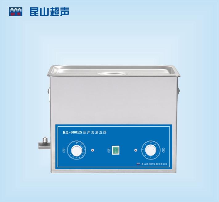 昆山舒美KQ-600ES超声波清洗器