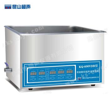 昆山舒美KQ-600VDB双频超声波清洗器