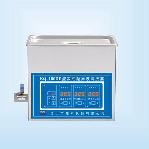 昆山舒美KQ-100DE超声波清洗器