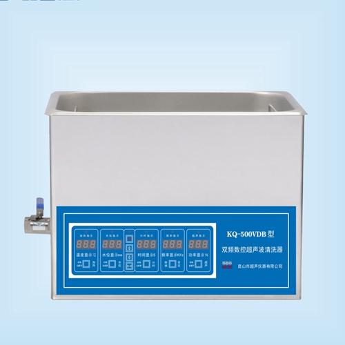昆山舒美KQ-500VDB双频超声波清洗机