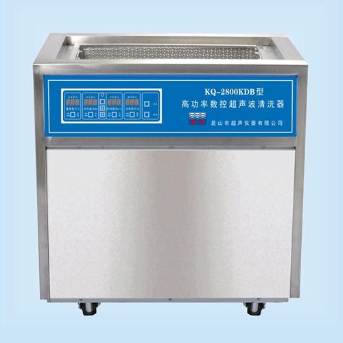 昆山舒美KQ-2800KDB高功率数控超声波清洗机