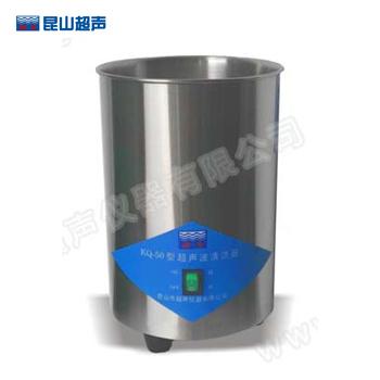昆山舒美KQ-50超声波清洗器