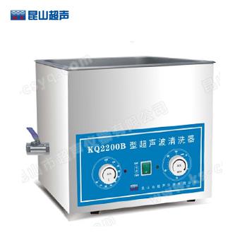 昆山舒美KQ2200B超声波清洗器