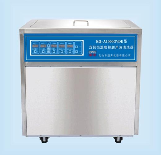 昆山舒美KQ-A1000GVDE双频恒温超声波清洗机