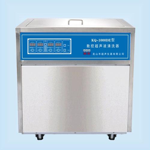 昆山舒美KQ-1000DE落地式数控超声波清洗机