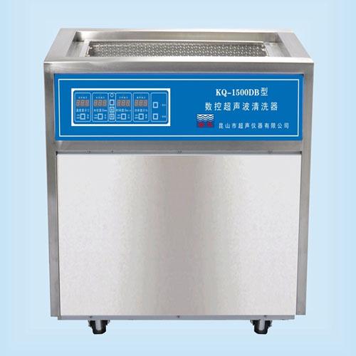 昆山舒美KQ-1500DB落地式数控超声波清洗机