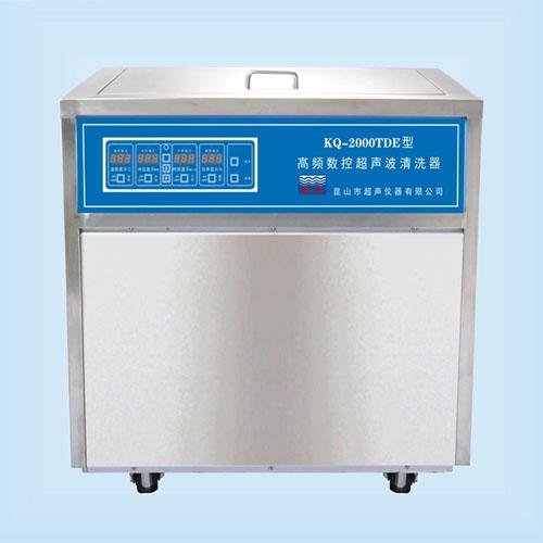 昆山舒美KQ-2000TDE高频数控超声波清洗机