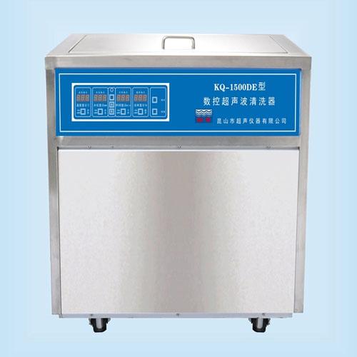 昆山舒美KQ-1500DE落地式数控超声波清洗机