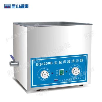 昆山舒美KQ3200B超声波清洗器