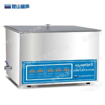 昆山舒美KQ-600VDE三频超声波清洗器