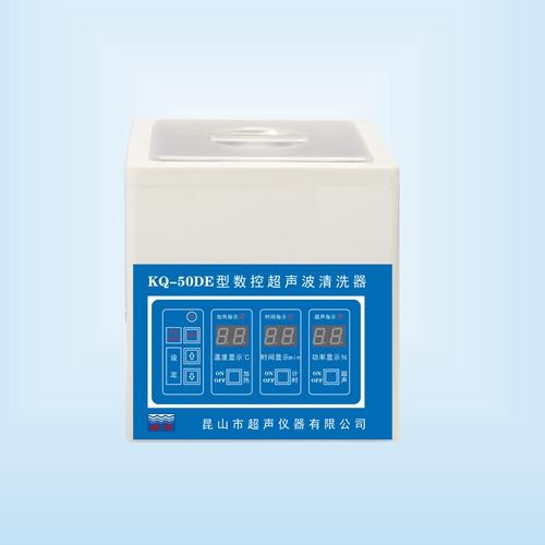 昆山舒美KQ-50DE超声波清洗机