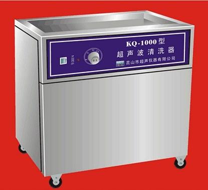 昆山舒美KQ-1000B超声波清洗器