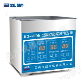 昆山舒美KQ-50DE超声波清洗器