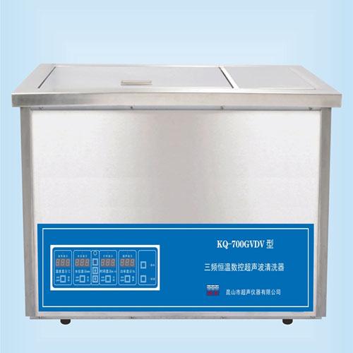 昆山舒美KQ-700GVDV三频恒温数控超声波清洗机