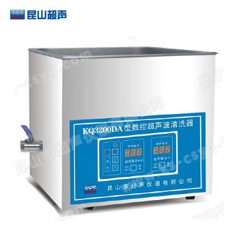 昆山舒美KQ3200DA超声波清洗器
