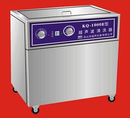 昆山舒美KQ-1500E超声波清洗器