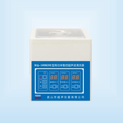 昆山舒美KQ-100KDE高功率超声波清洗机