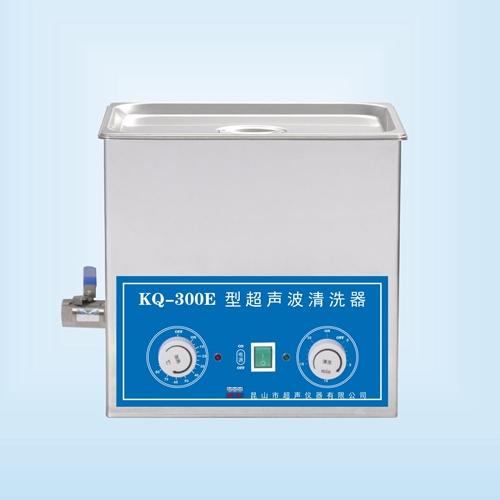 昆山舒美KQ-300E超声波清洗器
