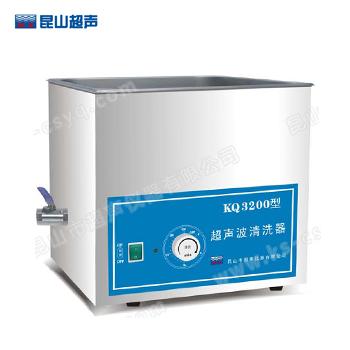 昆山舒美KQ3200超声波清洗器