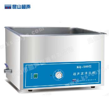 昆山舒美KQ-500超声波清洗器