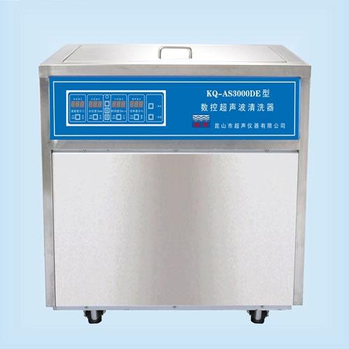 昆山舒美KQ-AS3000DE落地式数控超声波清洗机