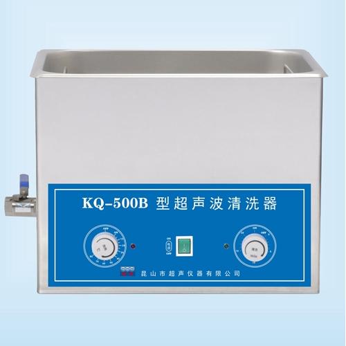 KQ-500B