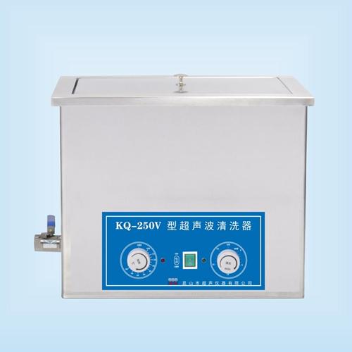 昆山舒美KQ-250V超声波清洗机