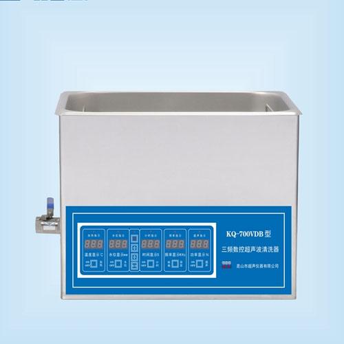 昆山舒美KQ-700VDB三频超声波清洗机