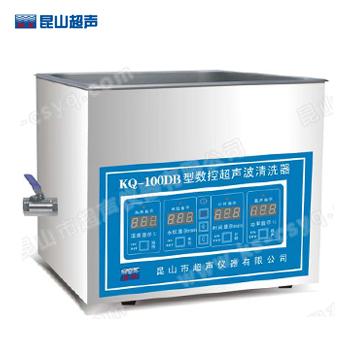 昆山舒美KQ-100DB超声波清洗器