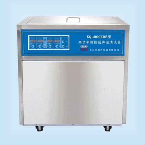 昆山舒美KQ-2000KDE高功率数控超声波清洗机